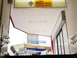 東京杉並世田谷の整体。新宿、渋谷からもアクセス良好